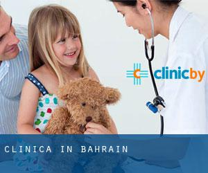 Clinica in Bahrain